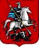 Grb Moskve, Sveti Jurij ubije zmaja
