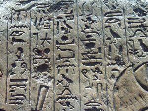 hieroglyphes.jpg